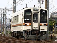 Img_6027