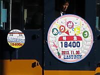 Img_8330