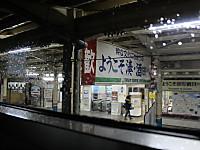 Img_8678