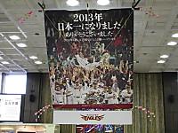 Img_8735